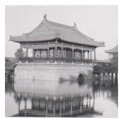A Chinese Temple in the Forbidden City