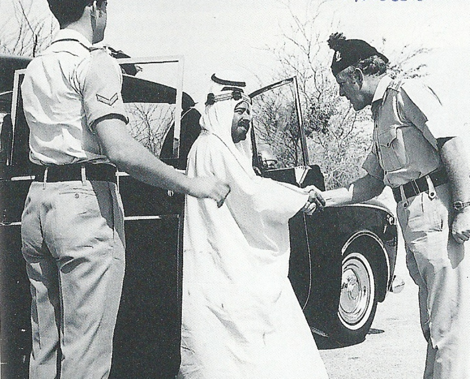 Bahrain Ruler